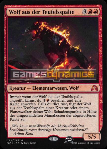 Wolf aus der Teufelsspalte